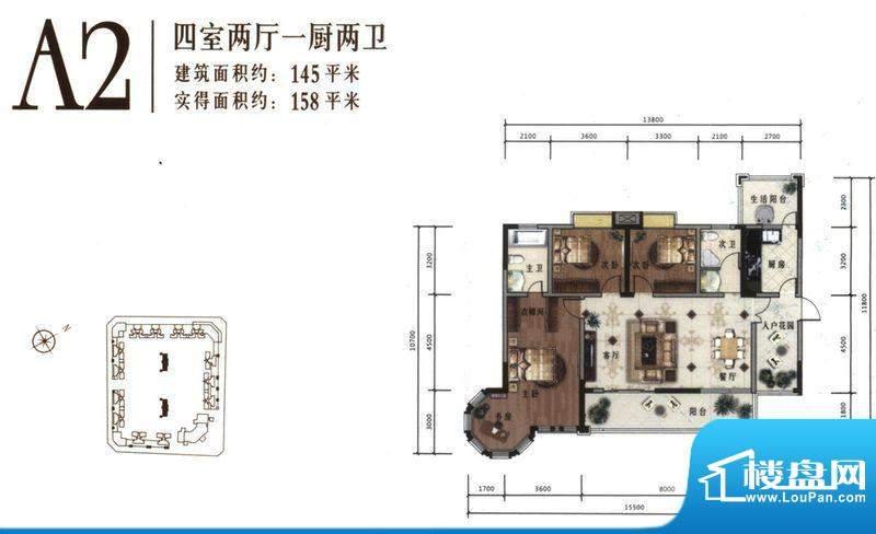 树高卡地亚A2 4室2厅面积:145.00平米