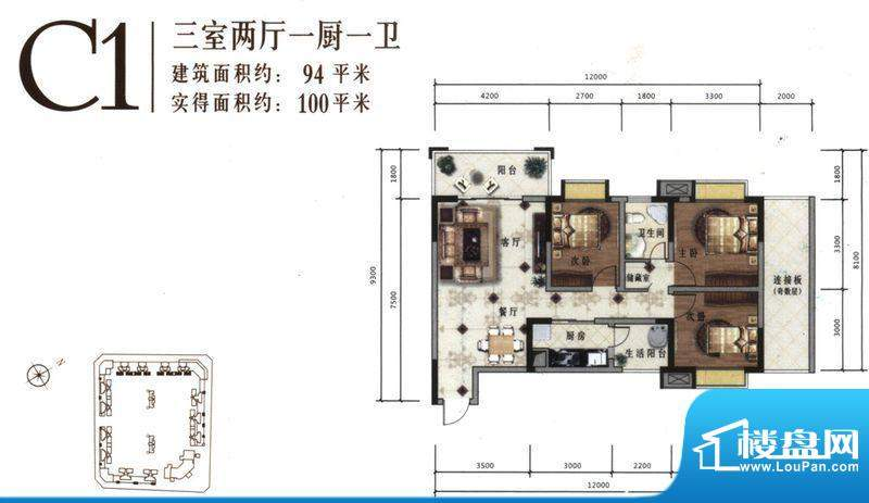 树高卡地亚C1 3室2厅面积:94.00平米