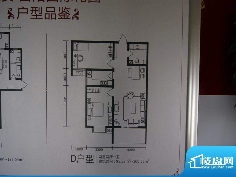隆安富阳国际花园DS面积:0.00m平米