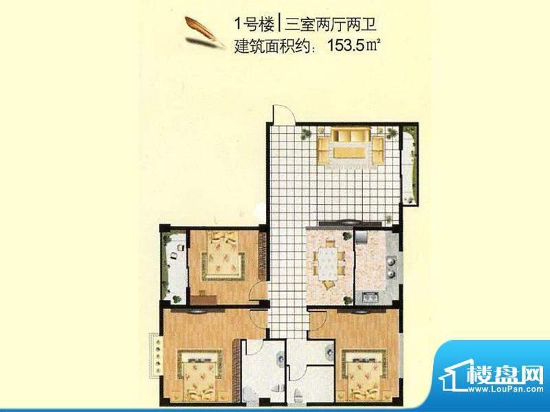 日月轩1号楼户型 3室面积:153.50m平米