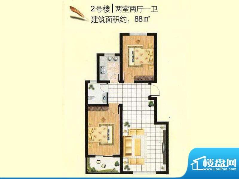 日月轩2号楼户型 2室面积:88.00m平米
