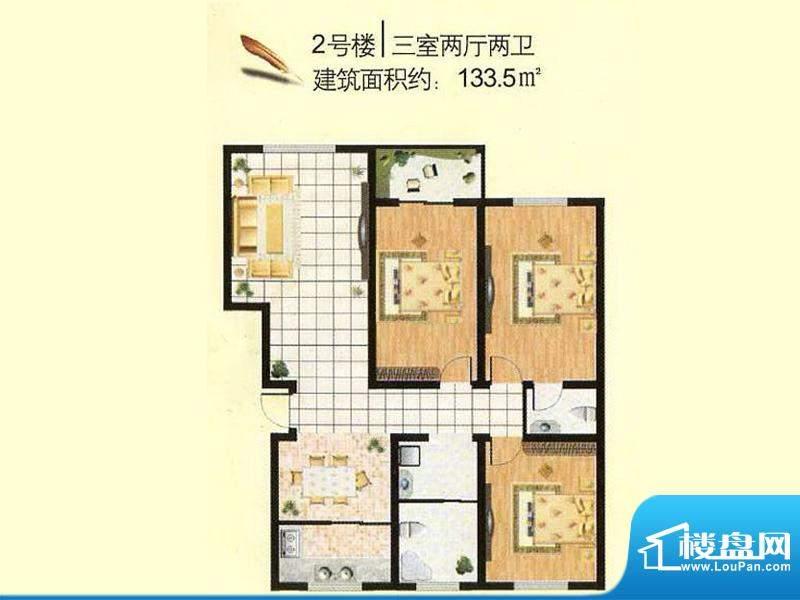 日月轩2号楼户型 3室面积:133.50m平米