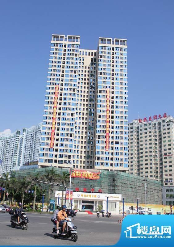 奇珠财富大厦实景图