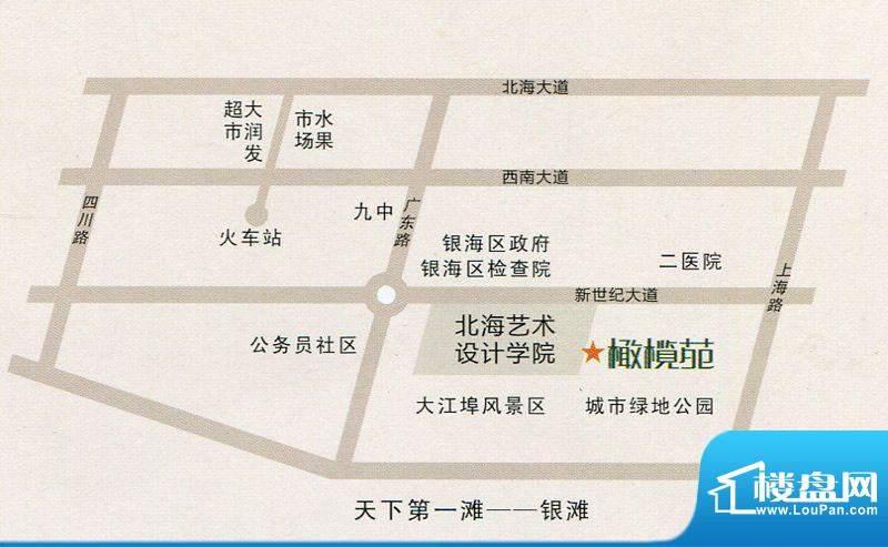 北艺·橄榄苑交通图