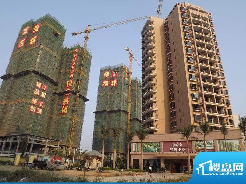 蓝海名都20111130项目施工进度:1、2#封