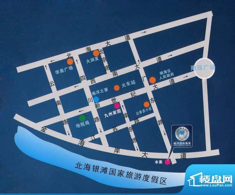 桐洋国际海岸交通图