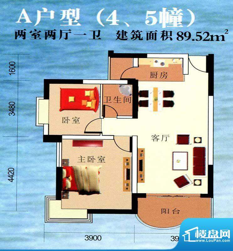 南国华城A户型(4、5面积:89.52m平米