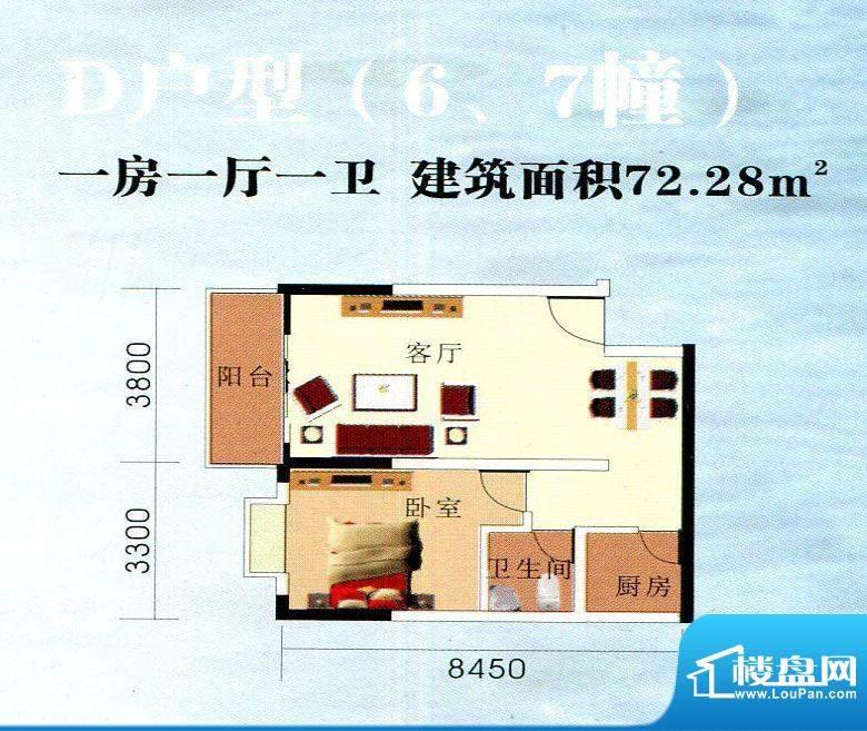 南国华城D户型(6、7面积:72.28m平米