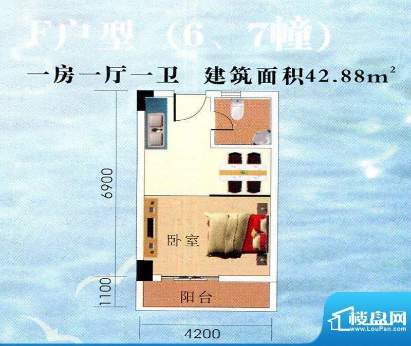 南国华城F户型(6、7面积:42.88m平米