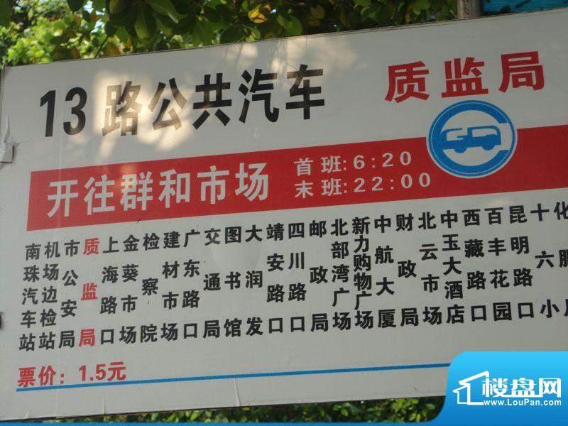 东珠华庭交通图