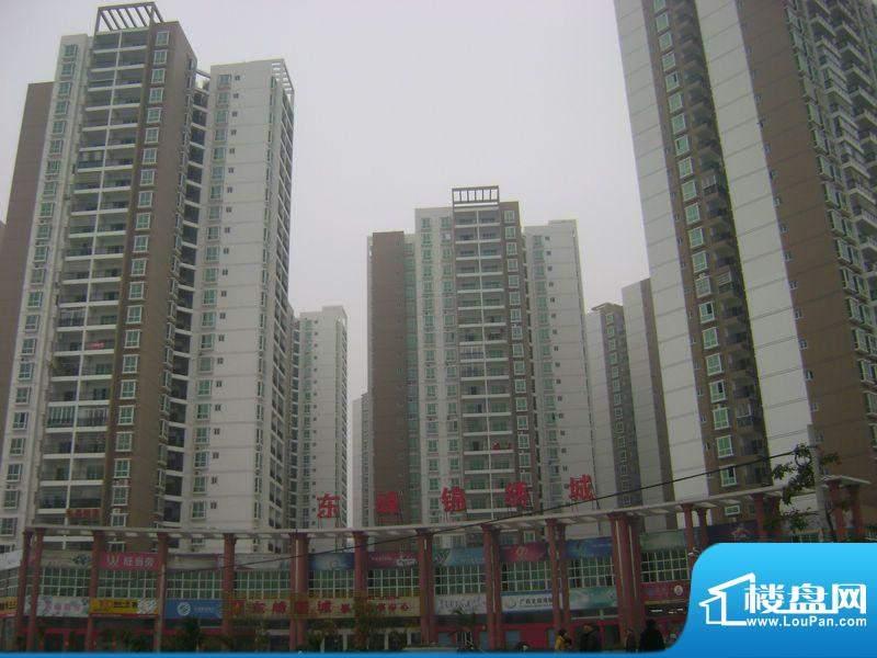 东峰锦绣城实景图