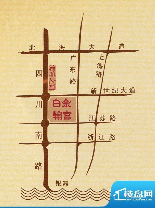 白金瀚宫交通图