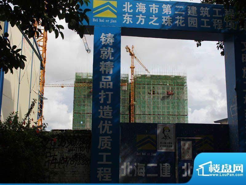 东方之珠花园小区工程图20120813