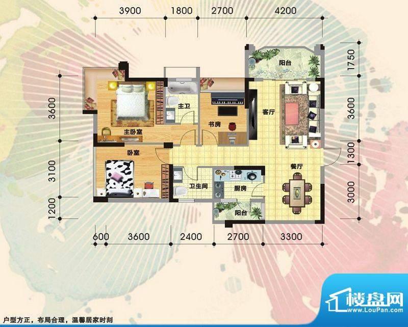 华骊茗城1-A户型 3室面积:110.90m平米