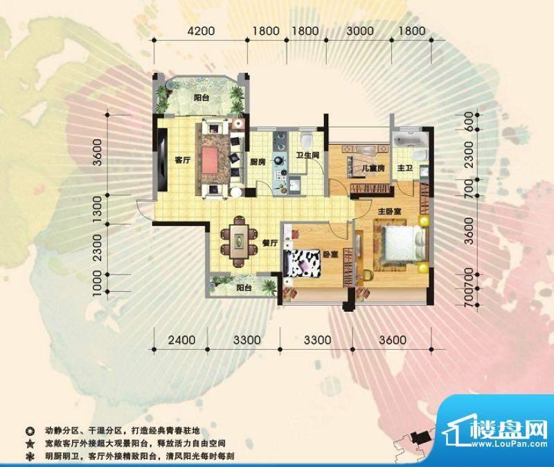 华骊茗城1-B户型 3室面积:109.54m平米