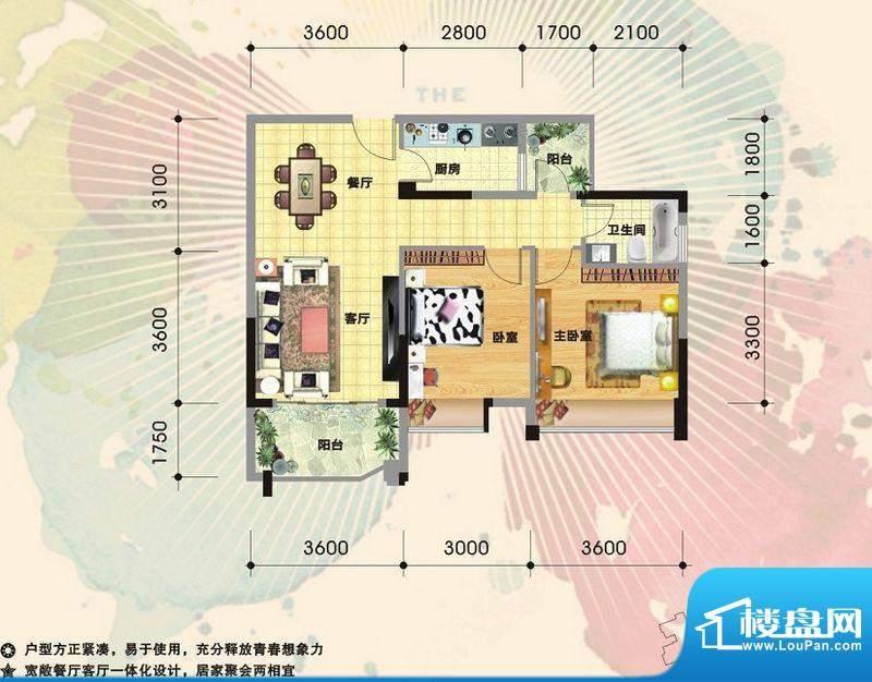 华骊茗城1-C户型 2室面积:80.08m平米