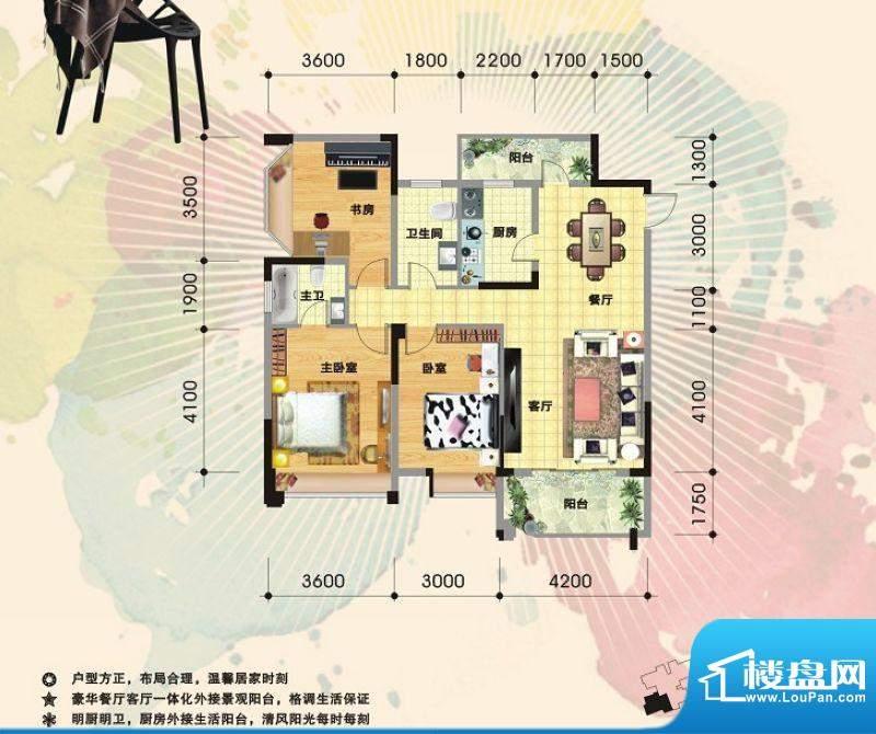 华骊茗城1-D户型 3室面积:117.76m平米