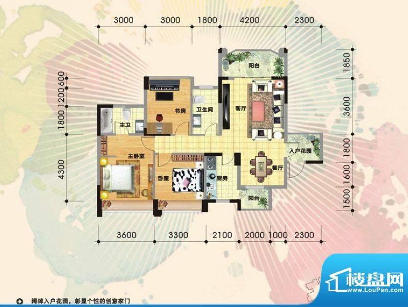 华骊茗城2-A户型 3室面积:110.14m平米
