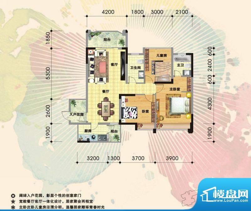 华骊茗城2-B户型 3室面积:116.93m平米