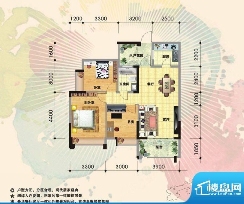 华骊茗城2-C户型 3室面积:96.57m平米