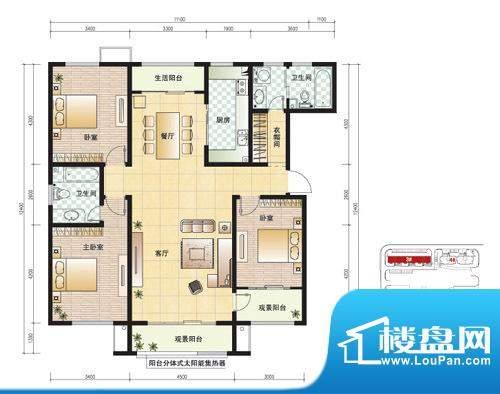 东营市天昊梅园A户型面积:143.00m平米
