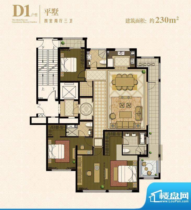 绿城诚园D1户型 4室面积:230.00平米