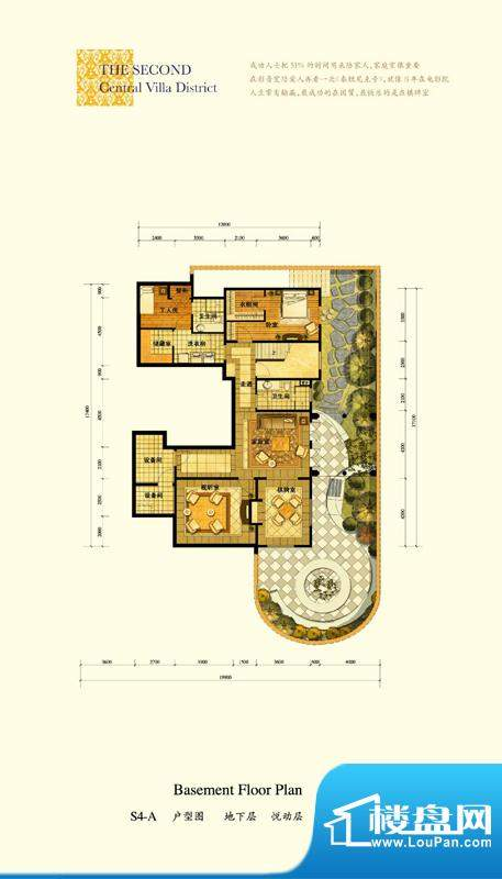 格拉斯小镇S4-A户型地下层户型面积:191.83平米