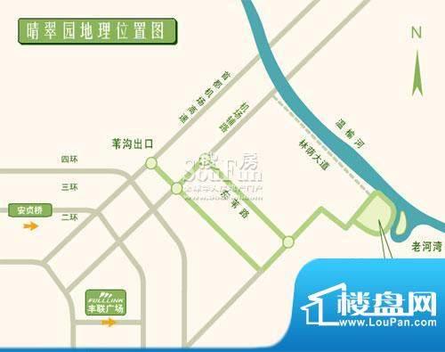 晴翠园交通图