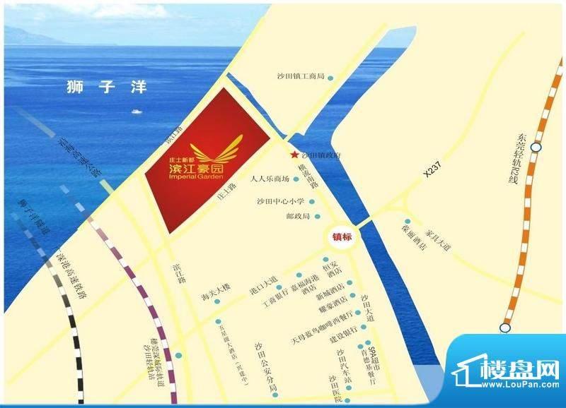 滨江豪园交通图