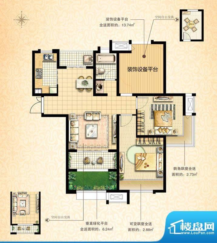 国基城邦38#雅韵居户型图 2室2面积:86.78平米