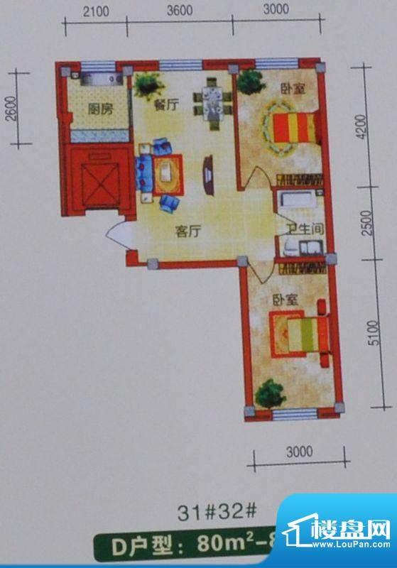 裕隆花园84平方米 2面积:84.00m平米