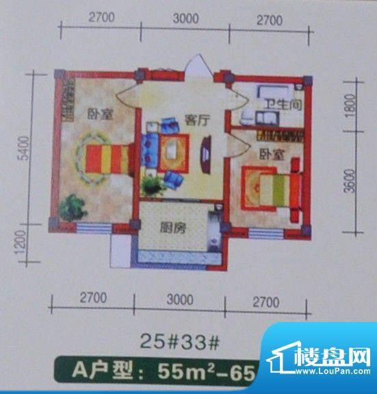 裕隆花园55-65平 2室面积:65.00m平米