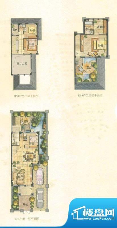 温泉山谷户型图KS3 4室2厅4卫1面积:163.00平米