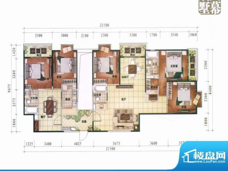 南亚风情第壹城户型图A8户型 5面积:176.00平米