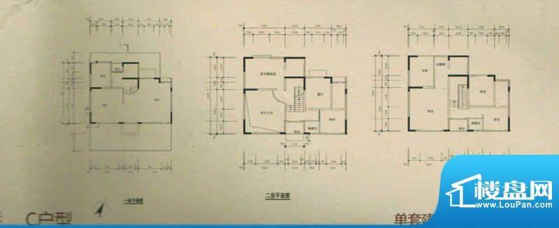 香樟十六号户型图C户型 4室3厅面积:292.29平米