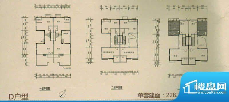 香樟十六号户型图D户型 4室2厅面积:228.73平米
