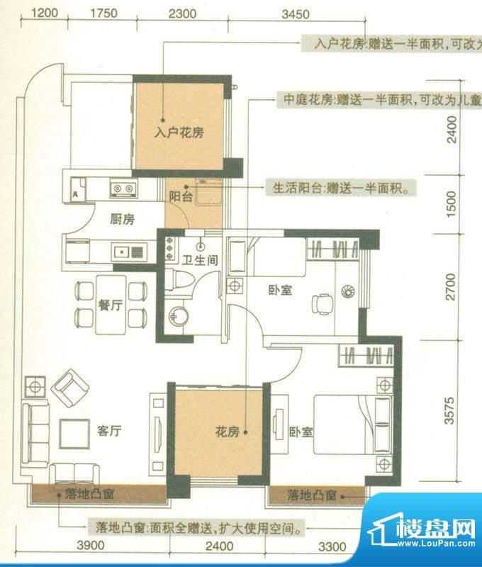 版筑翠园户型图C户型 2室2厅1卫面积:87.46平米