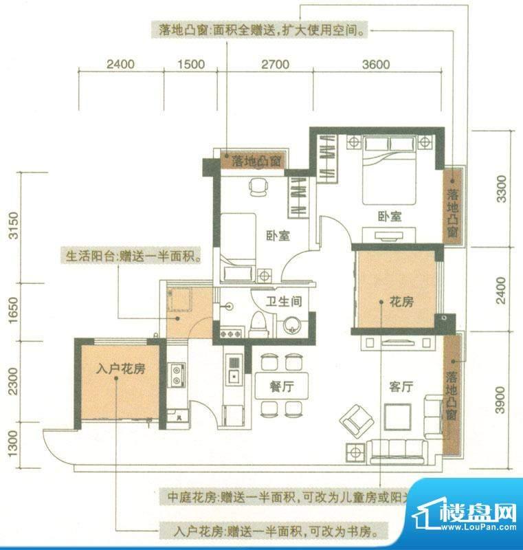 版筑翠园户型图B户型 2室2厅1卫面积:82.70平米