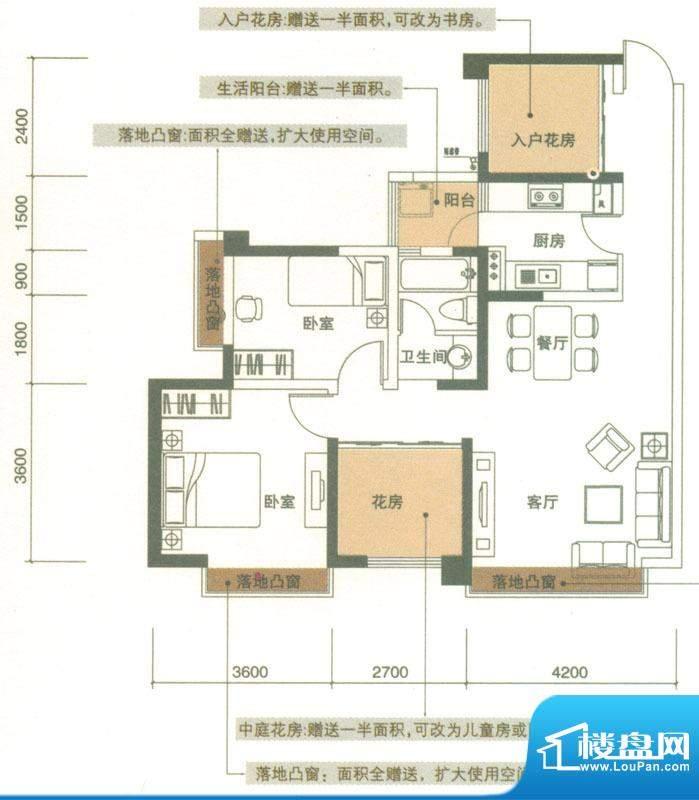 版筑翠园户型图A户型 2室2厅1卫面积:89.77平米