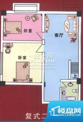 合水嘉园户型图复式二层 2室1厅