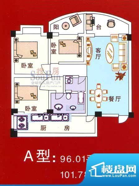 合水嘉园户型图A户型 3室2厅2卫面积:96.01平米