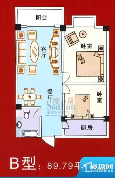 合水嘉园户型图B户型 2室2厅1卫面积:89.79平米
