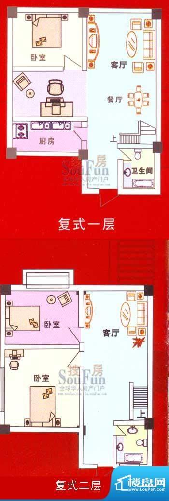 合水嘉园户型图复式一层 3室3厅面积:160.00平米