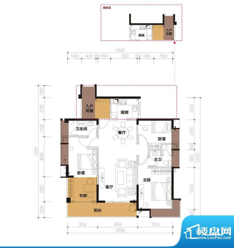 中珠九悦户型图B-3户型 3室2厅面积:124.33平米