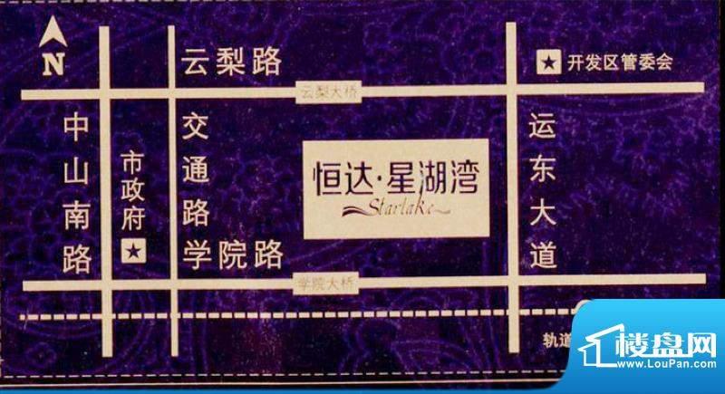 恒达星湖湾交通图