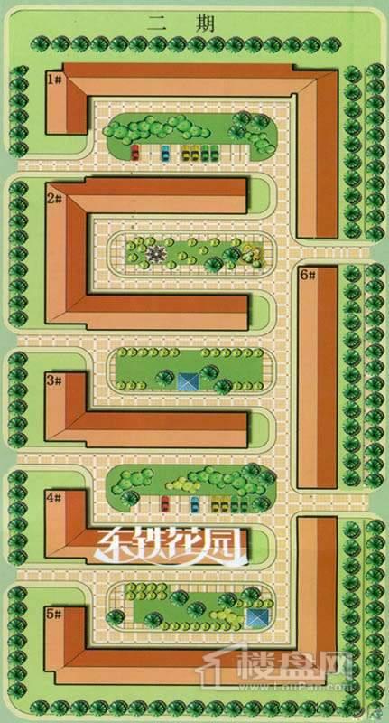 东铁花园效果图