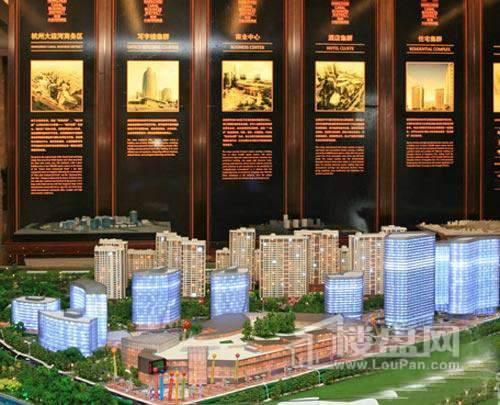 远洋·杭州大运河商务区实景图