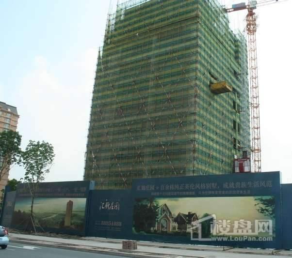 汇锦庄园实景图