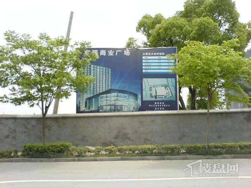 耀江文鼎苑沿街商铺实景图