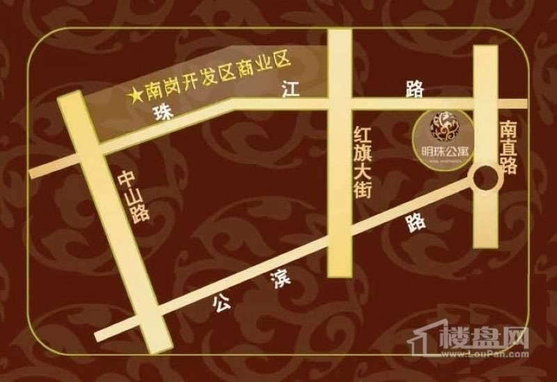 明珠公寓交通图